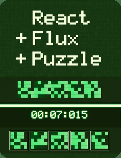 React Flux Puzzle
