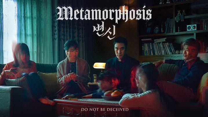 metamorphosis korean horror movie poster